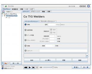 Co TIG Welders