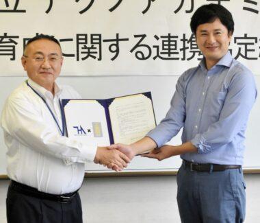 福島県立テクノアカデミー浜様と連携協定を締結いたしました
